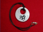 B10 / Collier : Astrologie Chinoise `` Le Coq ``